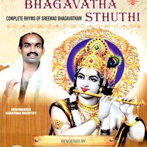 Sreemad Bhagavatha Sthuthi