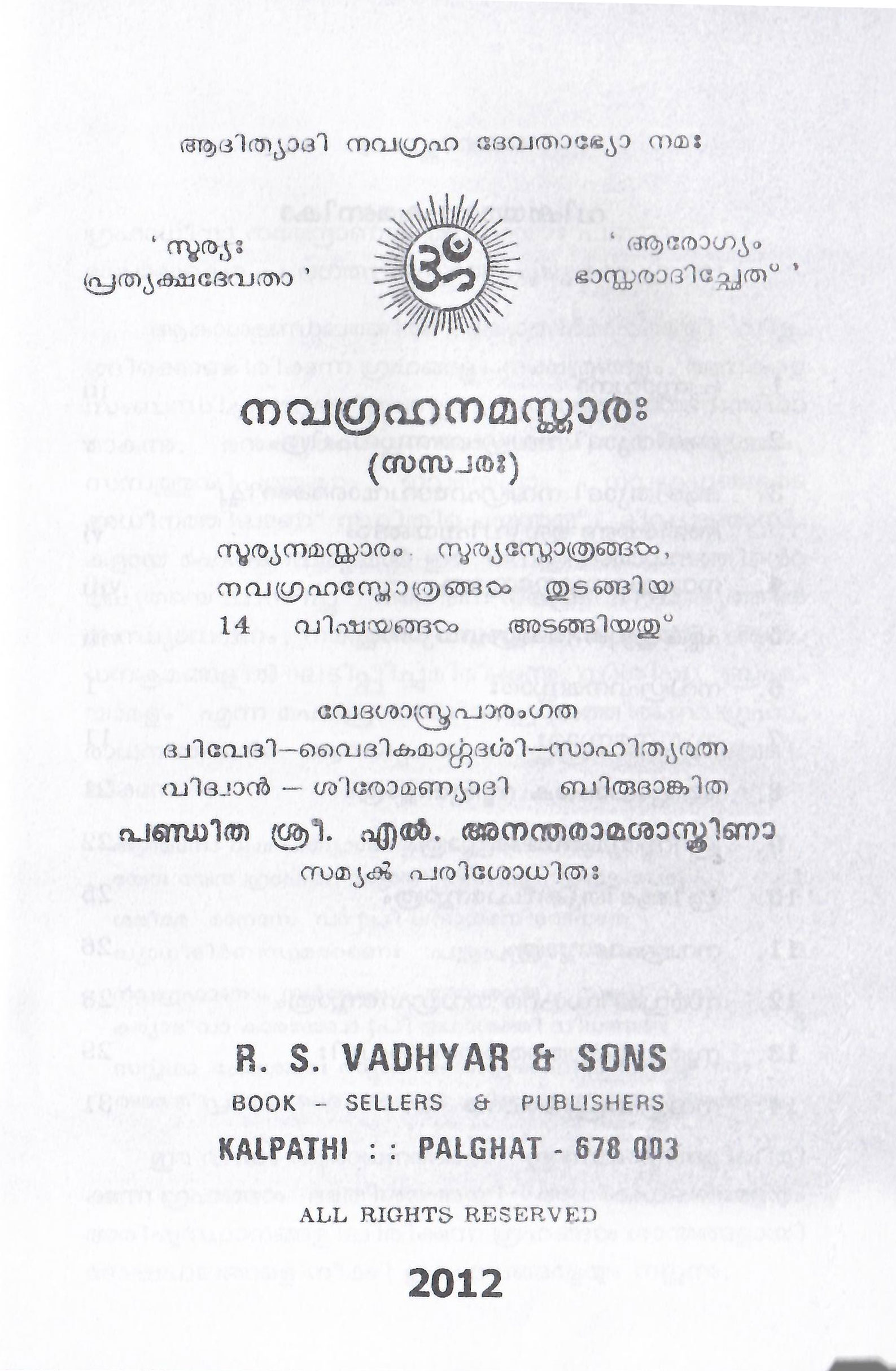Navagraha Namaskaram - Malayalam Book
