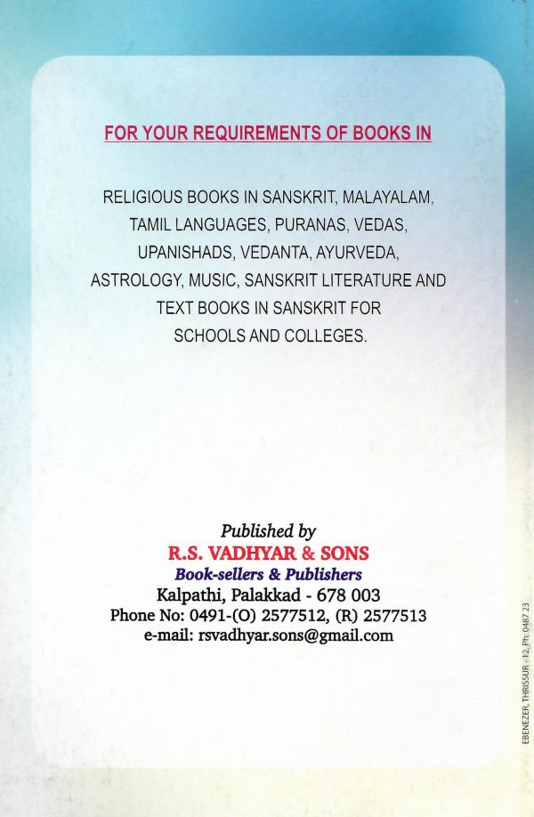 Sri Devimahatmyam