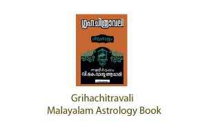 Grihachitravali-Malayalam-Astrology-Book