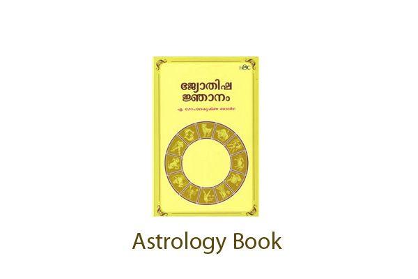 Jyothishajnanam-Malayalam-Astrology-Book