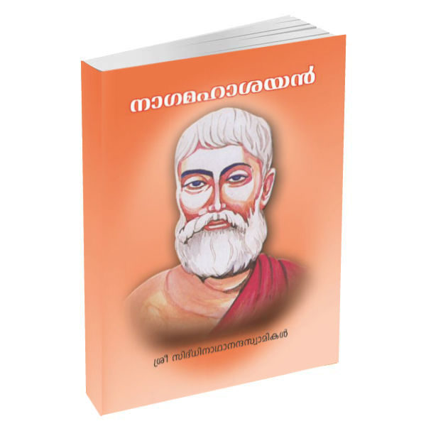 Nagamahasayan Malayalam Biography Book