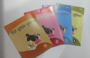 Cursive Writing Hindi