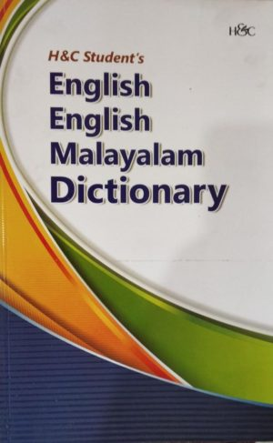 English Malayalam Dictionary